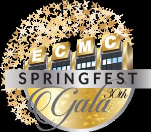Springfest2019LOGO
